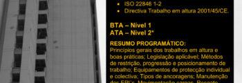 BTA | ATA – Basic or Advanced Technical Access